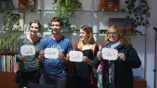 cursos de idiomas que promueven la interculturalidad